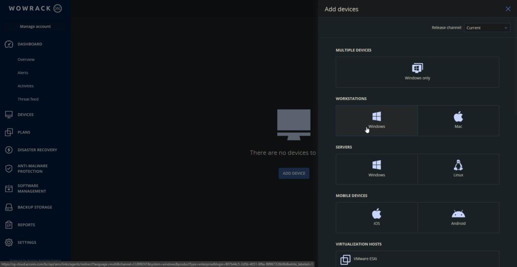 Acronis management console
